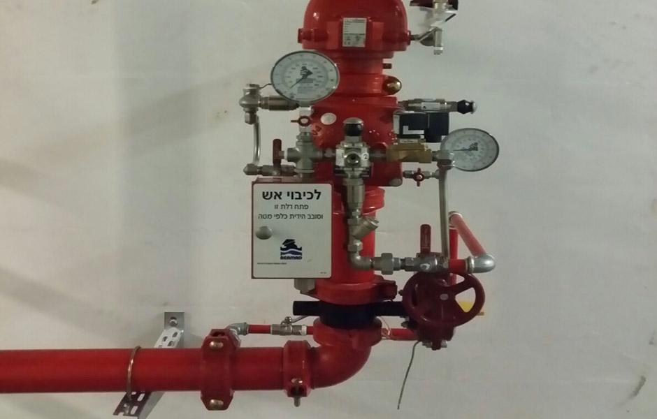 מערכת כיבוי אש